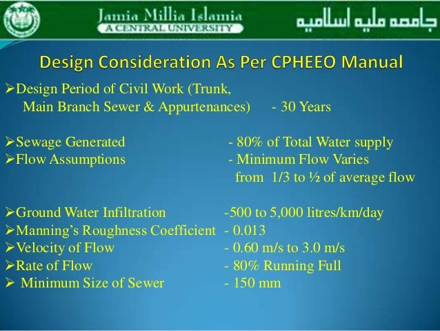 cpheeo manual on sewerage and sewage treatment
