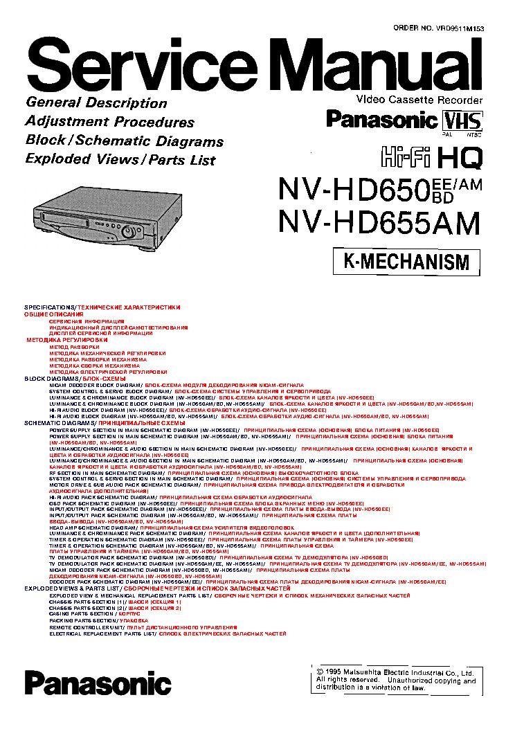 panasonic dmr eh55 service manual